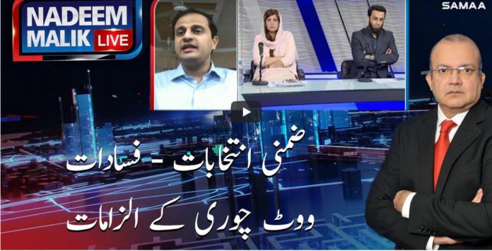 Nadeem Malik Live 22nd February 2021 Today by Samaa Tv