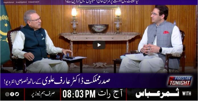 Pakistan Tonight 23rd February 2021 Today by Hum News
