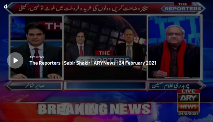 The Reporters 24th February 2021 Today by Ary News