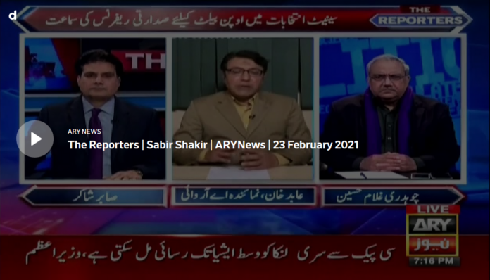 The Reporters 23rd February 2021 Today by Ary News