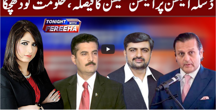 Tonight with Fereeha 25th February 2021 Today by Abb Tak News