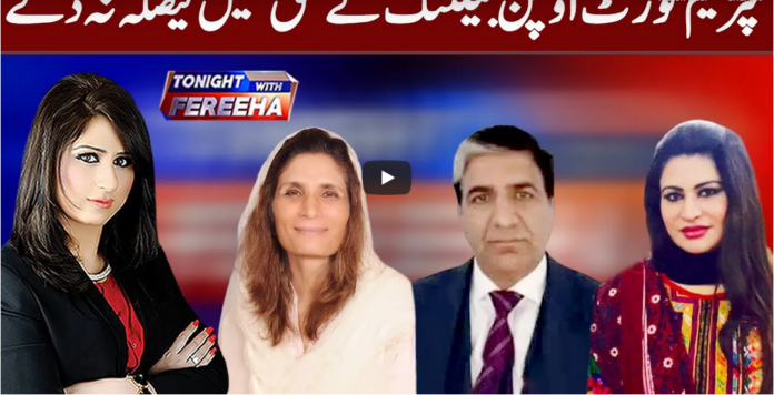 Tonight with Fereeha 24th February 2021 Today by Abb Tak News