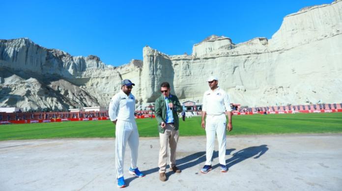 Gwadar Stadium