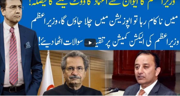 Hard Talk Pakistan 4th March 2021 Today by 92 News HD Plus