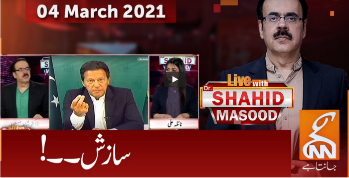 Live with Dr. Shahid Masood 4th March 2021 Today by GNN News