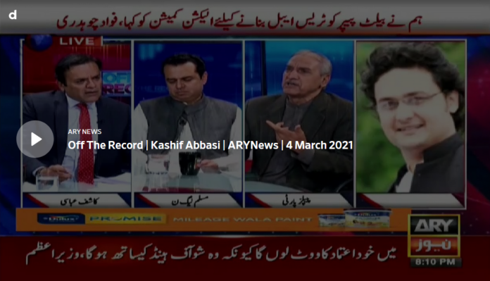 Off The Record 4th March 2021 Today by Ary News