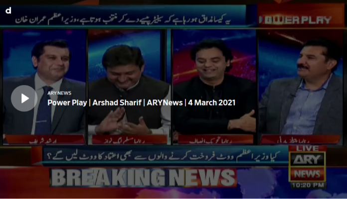 Power Play 4th March 2021 Today by Ary News