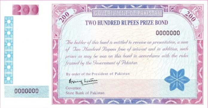 200 Prize Bond