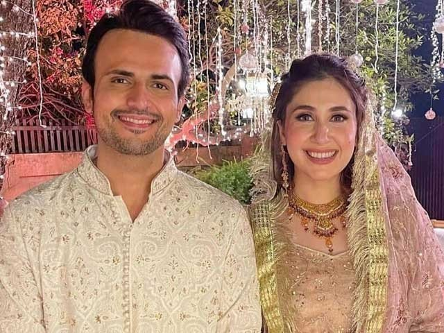 Usman Mukhtar and Zaneera Inam Khan
