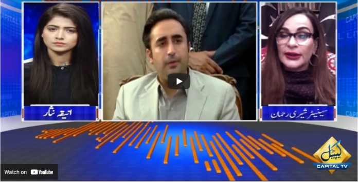 Capital Live With Aniqa Nisar 8th April 2021 Today by Capital Tv