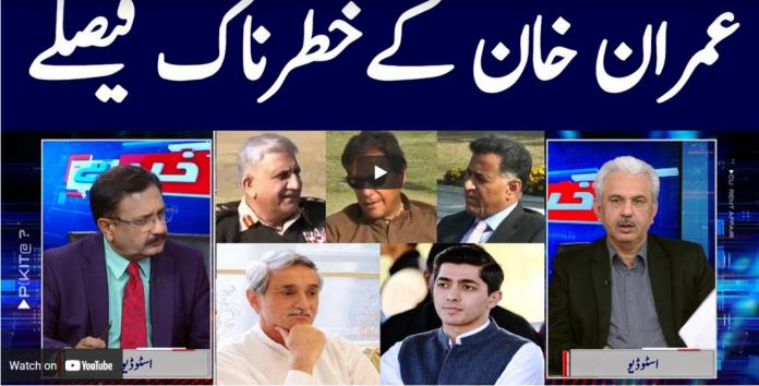 Khabar Hai 7th April 2021 Today by GNN News