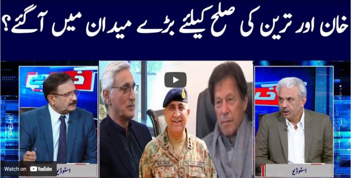 Khabar Hai 8th April 2021 Today by GNN News