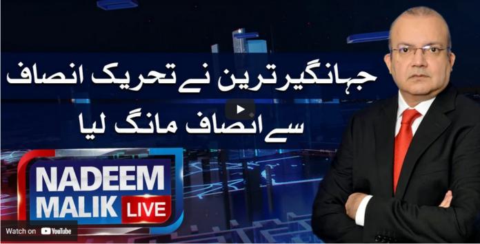 Nadeem Malik Live 7th April 2021 Today by Samaa Tv