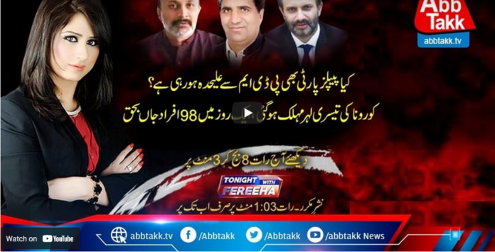 Tonight with Fereeha 8th April 2021 Today by Abb Tak News