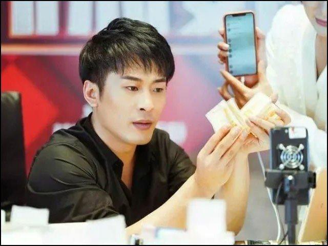 Chinese Social Media Star Simba