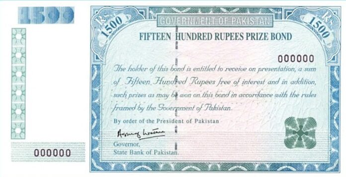 1500 Rs Prize Bond