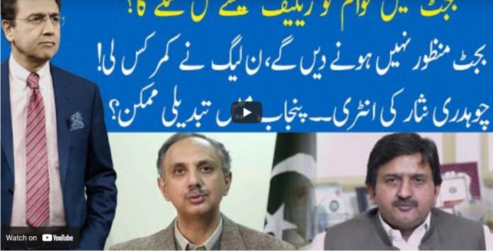 Hard Talk Pakistan 27th May 2021 Today by 92 News HD Plus
