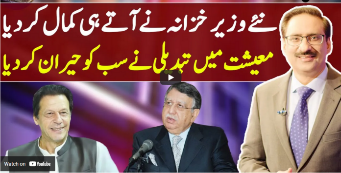 Kal Tak 27th May 2021 Today by Express News