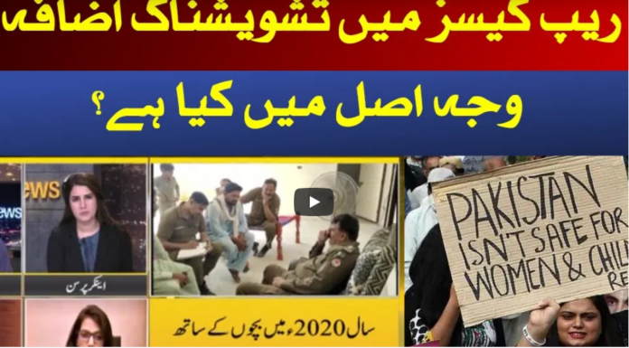 News Eye 27th May 2021 Today by Dawn News