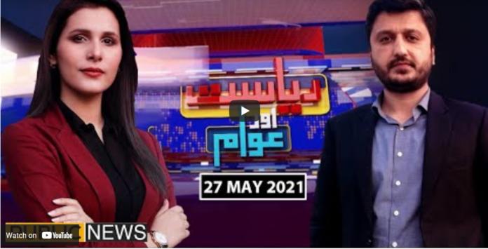Riyasat Aur Awam 27th May 2021 Today by Public Tv News