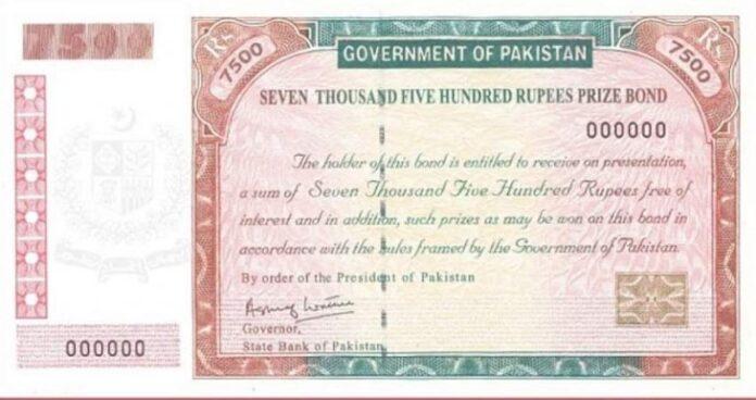 7500 Rs Prize Bond