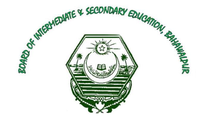 Bahawalpur Board Class 10 Result Annual Exams 2021