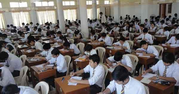 Bise Bannu Exam Hall