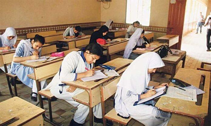 Bise DG Khan Exam Result